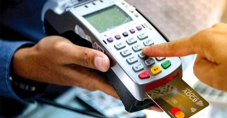 Halkbank Pos Cihazı Bloke Kaldırma Nasıl Yapılır?