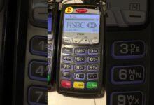HSBC Bank Pos Cihazı Bloke Kaldırma Nasıl Yapılır?