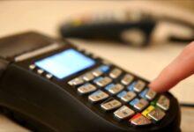 Ziraat Bankası Pos Cihazı Bloke Kaldırma Nasıl Yapılır?