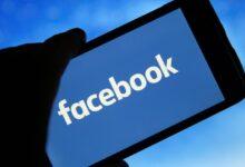 Facebook Bloke Kaldırma Nasıl Yapılır?