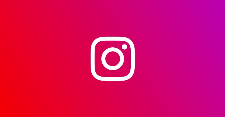 Instagram Bloke Kaldırma Nasıl Yapılır?